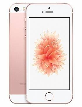 Apple iPhone SE 64GB Rose gold MLY42RU/A (розовое золото)